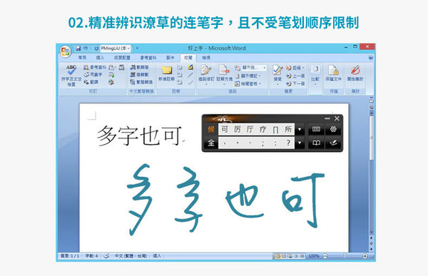 axGear PenPower Chinese English Handwriting Tablet JX for PC Traditional Simplified Win 10