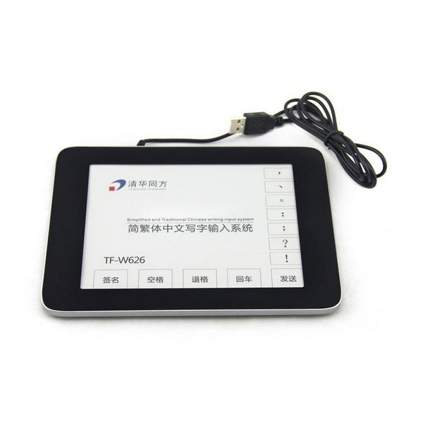 axGear Chinese Writing Pad Handwriting Pen Tablet Windows 10 8 7