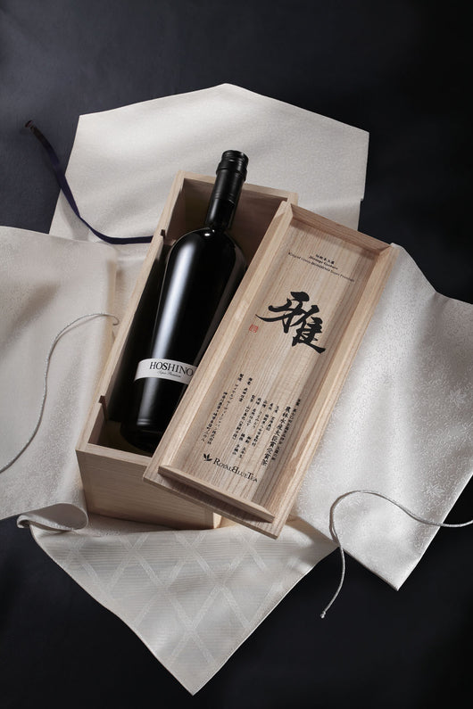 King of Green HOSHINO Super Premium (special wooden box included)