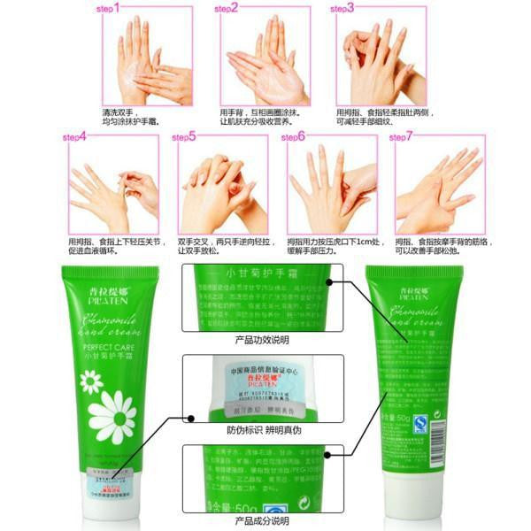 Skin-care Collagen Whitening Anti-aging Moisturize Hand Cream Body Lotion