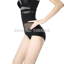 Vogue  Lady Slim Abdo Hip Body Corset Shapewear High Waist Underwear