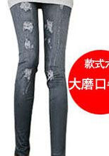 Denim Jeans Sexy Skinny Leggings Jeggings Stretch Pants Trousers YQ