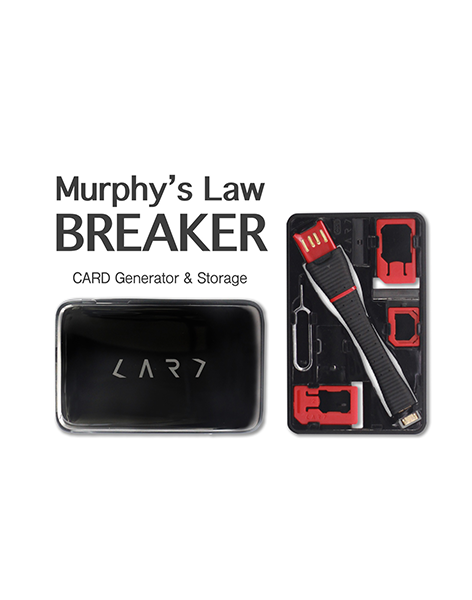 Murphy's Law Breaker - CARD Storage