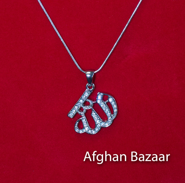 Allah Pendant with Rhinestone and White Gold Plate - Afghan Bazaar
