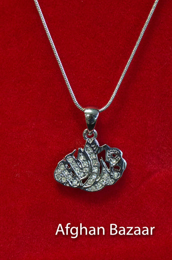 Allah and Mohammed Pendant with Rhinestone and White Gold Plate - Afghan Bazaar