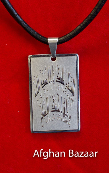 Islamic Pendant Rectangle Shape - Afghan Bazaar