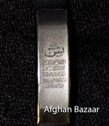 Yasin Sharif Bracelet for Men - Afghan Bazaar