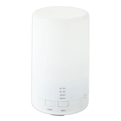 Ultrasonic Diffuser White - dollarscentclub
