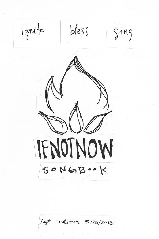 IfNotNow Songbook Digital Download