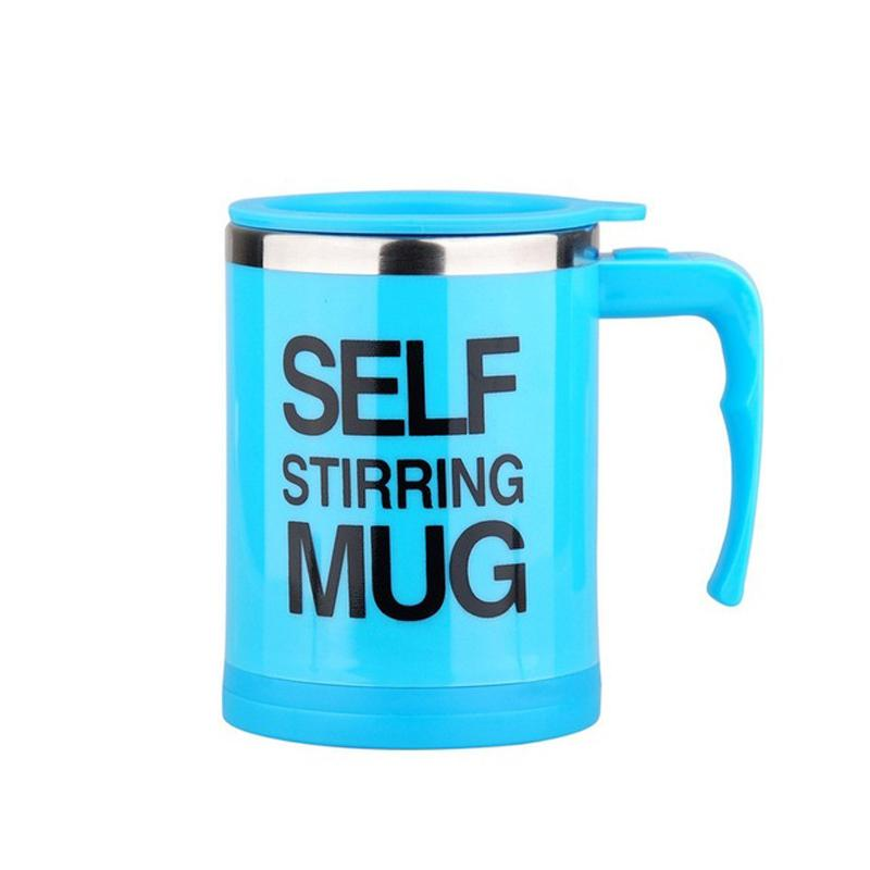 Creative Stainless Steel Self Stirring Mug Mug GEEKS1024 400ml Upgrade Blue 400ml