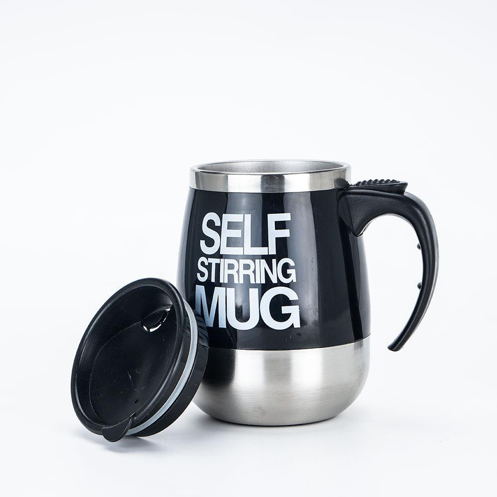 Creative Stainless Steel Self Stirring Mug Mug GEEKS1024 450ml Black 450ml