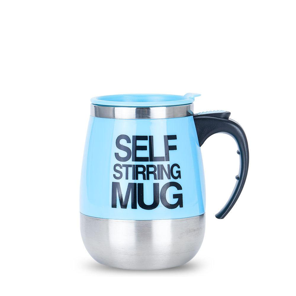 Creative Stainless Steel Self Stirring Mug Mug GEEKS1024 450ml Blue 450ml