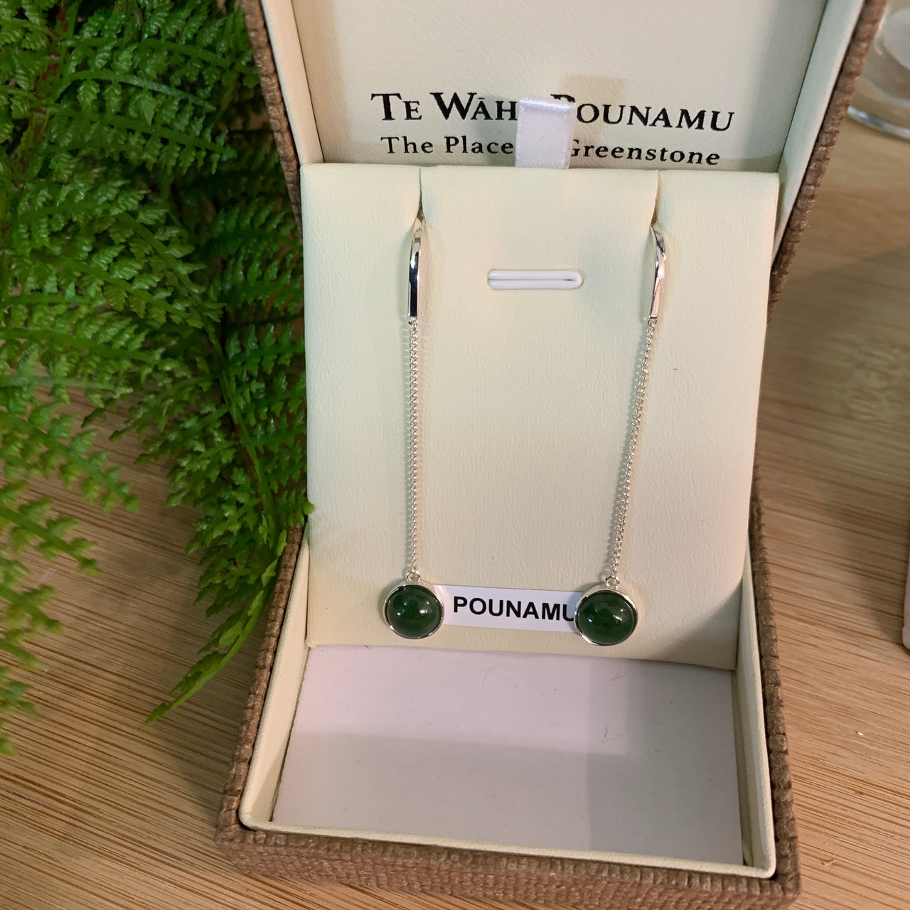 Te Wahi Pounamu Cabachon Thread Bar Earrings