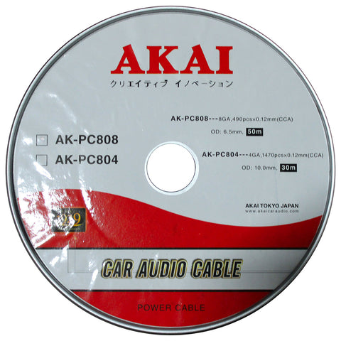 AKAI AK-PC808 8 Gauge 490 pcs x 0.12mm 6.5mm OD 50m Car Audio Power Cable CCA