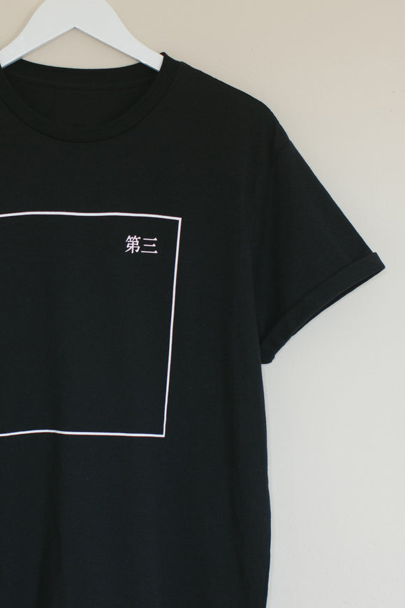 Dai San Box Tee - Third Uprising