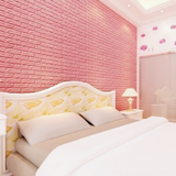 3D Wallpaper Brick Stone Effect