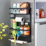 4 Tier Magnetic Kitchen Organiser