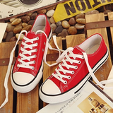 red American Style Canvas Sneakers Grab a pair of classic iconic design womens White wear trainers trainer timeless style Sole shoe season rubber sole red Lace jeans iconic global girls girl footwear foot flats Fitting feet fashions fashionable fashion dress designs designer design Day cotton comfortable Colour clothing classical Classic