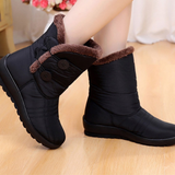 black Women's Snow Boots A excellent pair of adult Designed to keep your feet warm and dry winter weather water resistant Women's womens women womans woman wom weatherproof waterproof warm snowmen snowman Snowing snow shoes mums mum mother Lady ladies ice girls girl foot feet boot's boot