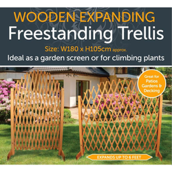 Wooden Expanding Trellis Perfect for garden screen or climbing plants Free-standing expanding trellis fence patios, gardens, and decking durable weather-resistant wood wooden vines vine planting planters plant pots plant pot plant Patio's patio gardening gardeners gardener garden Freestanding free standing Expanding Expandable climbing plants