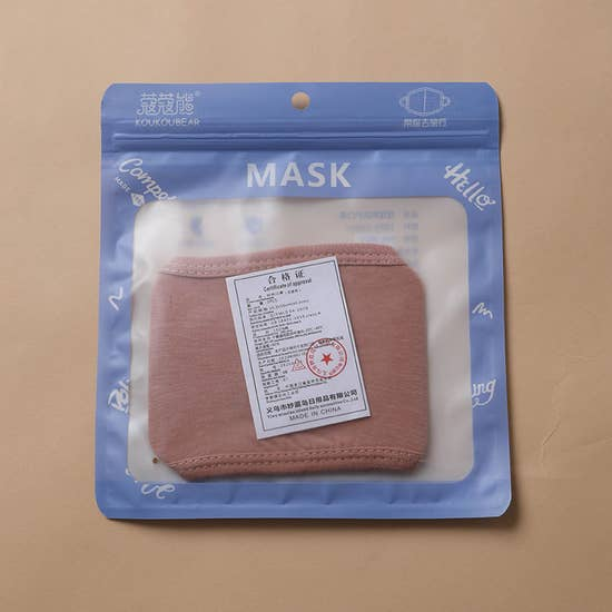 Rose Jersey Kid Face Mask