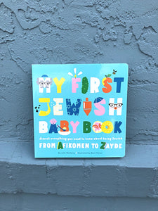 My First Jewish Baby Book