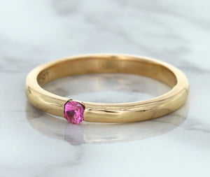 0.10ct Round Pink Sapphire Ring in 14K Rose Gold