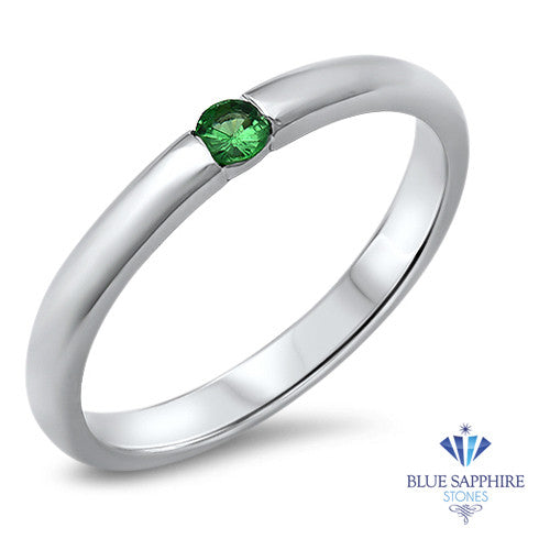 0.10ct Round Tsavorite Ring in 18K White Gold