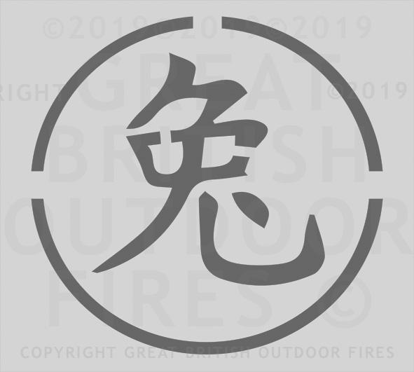 Chinese Year of the Rabbit (Script Style) in a circle