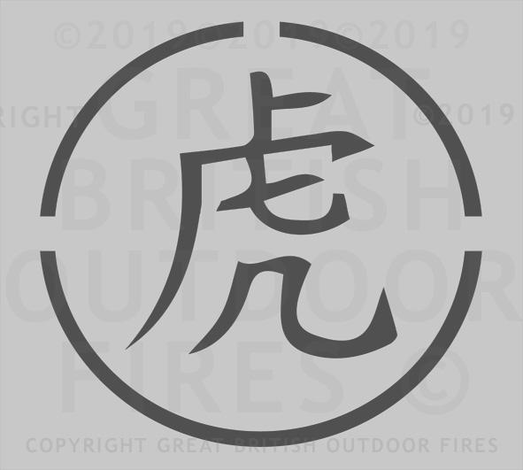 Chinese Year of the Tiger (Script Style) in a circle