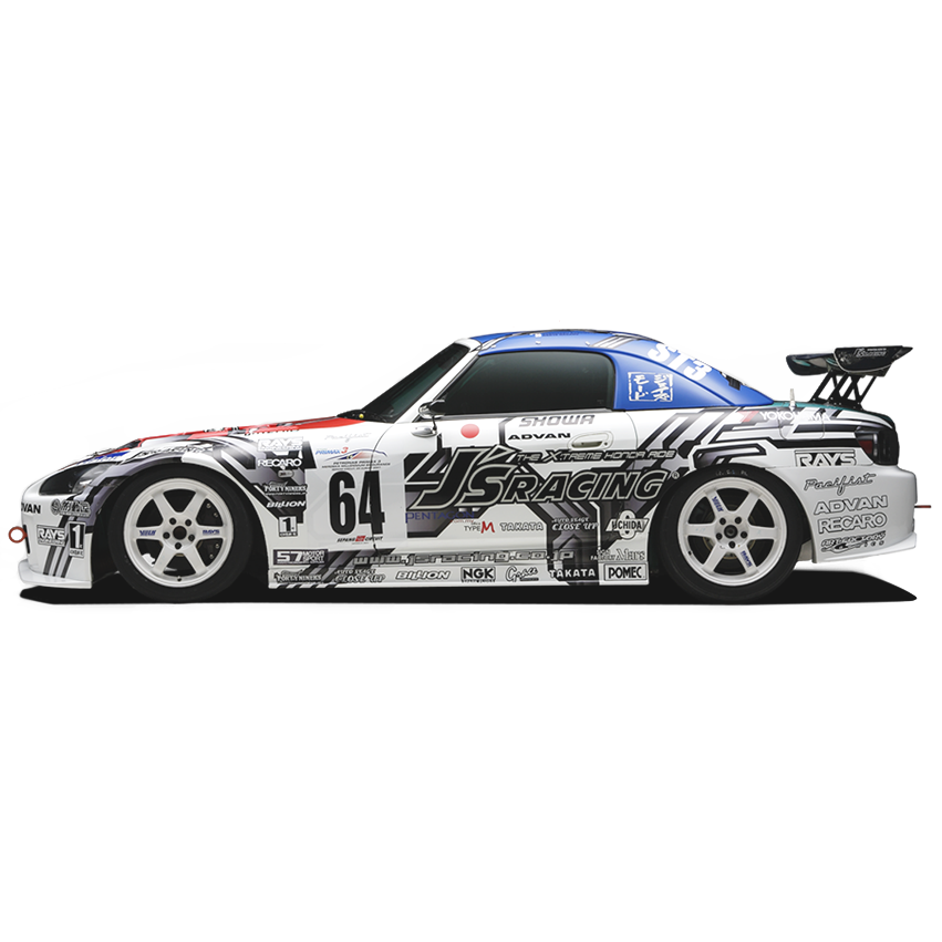 J's Racing Street Version (Type S) Side Skirts for S2000