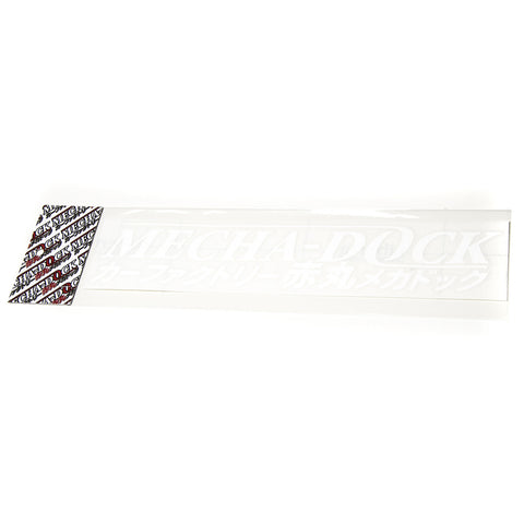 Mechadock Decal All White Logo