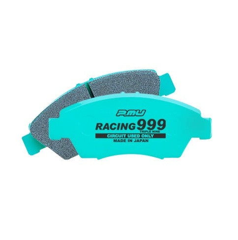 Project Mu Racing 999 Brake Pads (REAR)