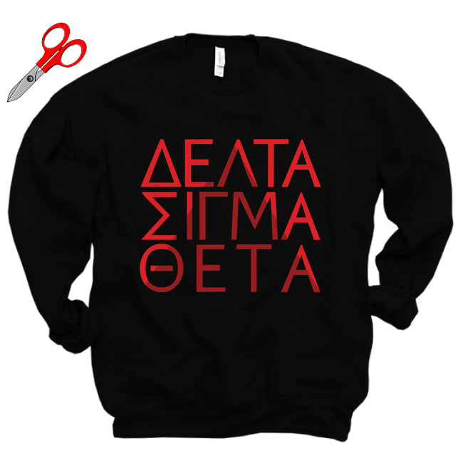 Tonal Greek DST Fleece OVERSIZED Sweatshirt