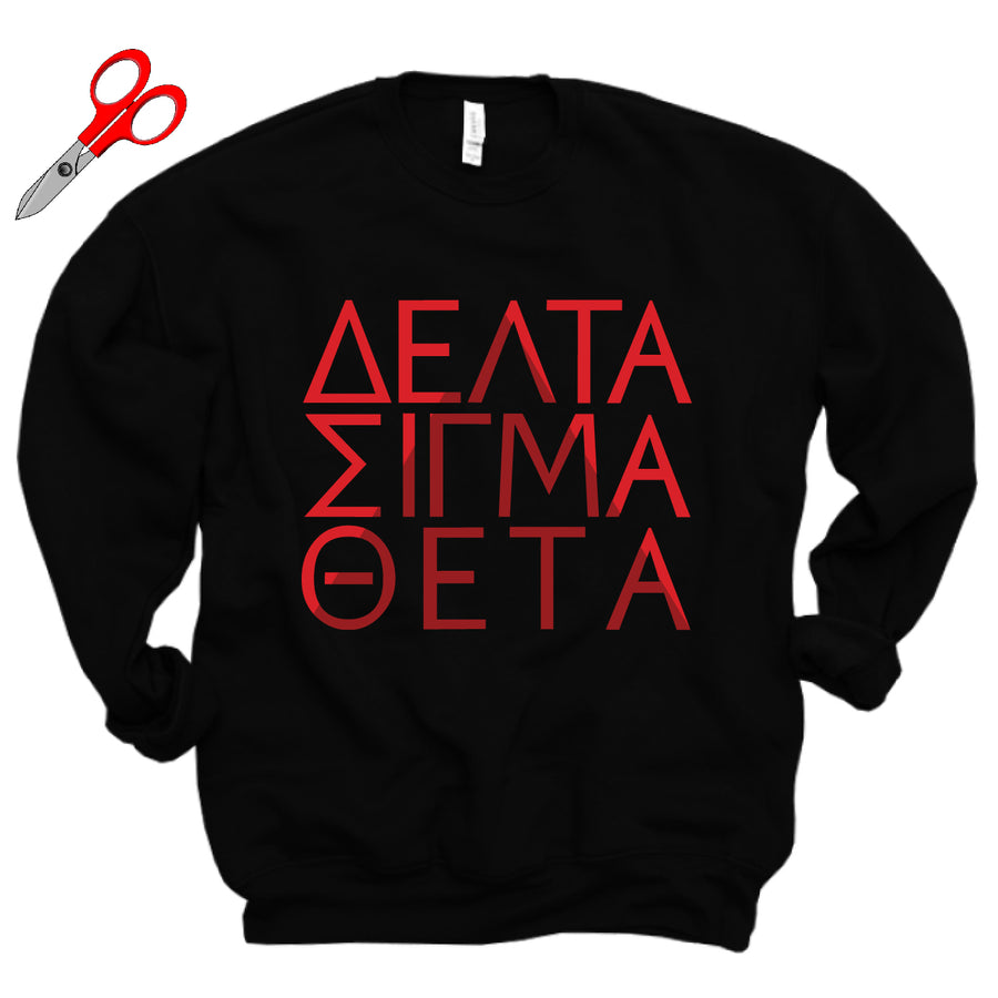 Tonal Greek DST Fleece Sweatshirt