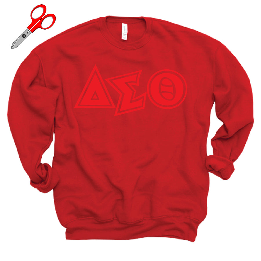 Metallic Signature DST Fleece Sweatshirt