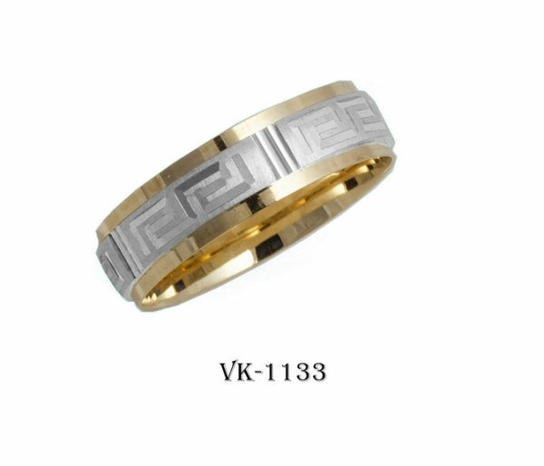 14k Solid Gold Elegant Ladies Modern Distress Finish Flat Band 6mm Ring VK1133v