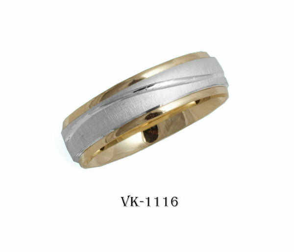 18k Solid Gold Elegant Ladies Modern Satin Finished Flat Band 6mm Ring VK1116v