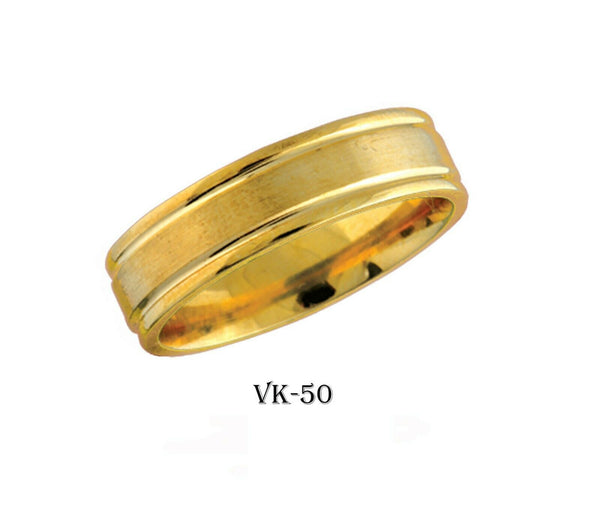 18k Solid Gold Elegant Ladies Modern Satin Finish Flat Band 6MM Ring VK50v