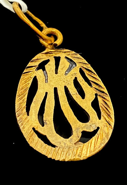 22k Pendant Solid Gold ELEGANT Simple Diamond Cut Religious Allah Pendant P2005