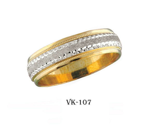 18k Solid Gold Elegant Ladies Modern Sandstone Finish Flat Band 6MM Ring VK107v