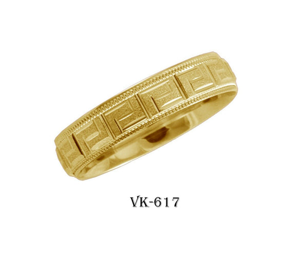 14k Solid Gold Elegant Ladies Modern Stipple Finish Flat Band 5mm Ring VK617v(Y)