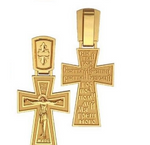 Authentic Solid Gold Unique Cross Pendant Vintage Design MV 50073