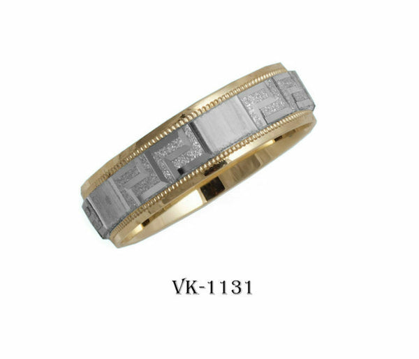18k Solid Gold Elegant Ladies Modern Stipple Finished Flat Band 6mm Ring VK1131v
