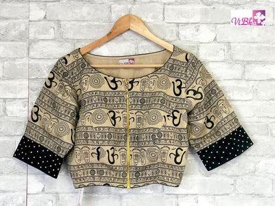 Blouse - Black And Cream Block Print Cotton Blouse