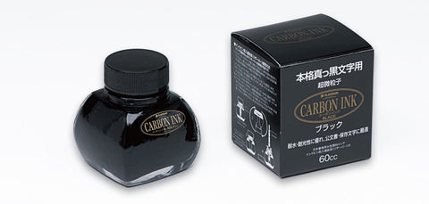 Platinum Carbon Black Pigment Ink 60ml