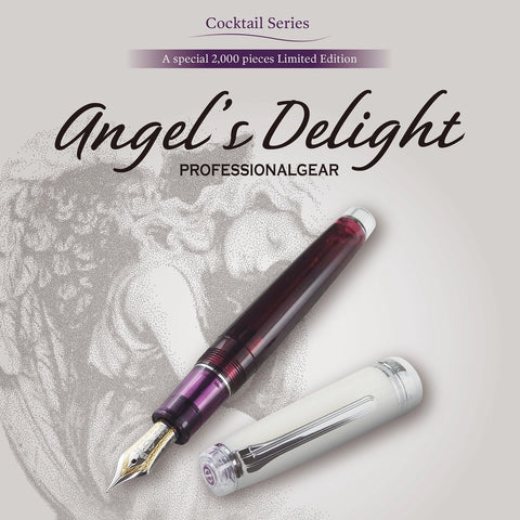 Sailor Professional Gear Angel's Delight