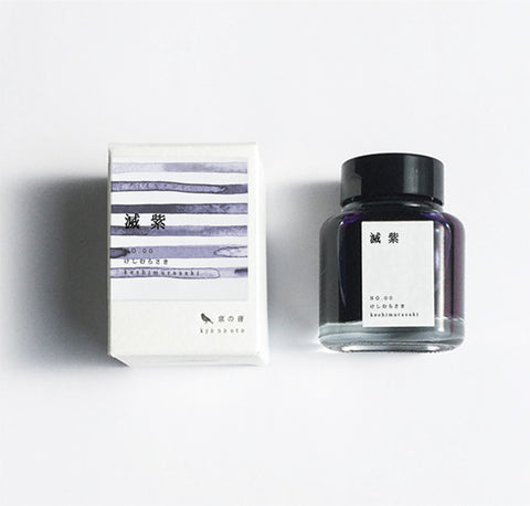 Kyo-No-Oto 09 Keshumurasaki 40ml  // Coming soon – Register for Updates