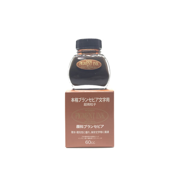 Platinum Pigment Brun Sepia Ink 60ml
