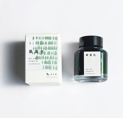 Kyo-No-Oto 08 Urahairo 40ml